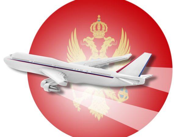 Туры с перелетом в Черногорию